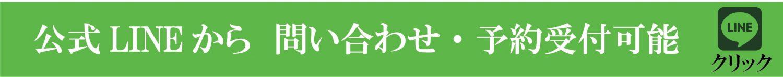 この画像には alt 属性が指定されておらず、ファイル名は 蜷咲ァー譛ェ險ュ螳・5-5-1500x149.jpg です